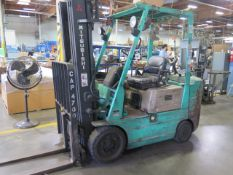 """Mitsubishi FGC25 5000 Lb Cap LPG Forklift s/n AF82B-06249 w/ 3-Stage, 198"""" Lift Height, SOLD AS IS"""
