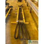 """1-3/4"""" X 14' LIFTING CABLES"""