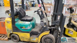 KOMATSU MODEL FG255ST-14 LP GAS SIT DOWN LIFT TRUCK; S/N 590591A, 13,558 HOURS (2570 ORCHARD GATEWAY