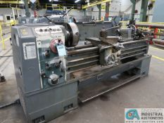 """17"""" X 60"""" HOWA 1500 ENGINE LATHE; S/N 10496, 14"""" 4-JAW CHUCK, TAIL STOCK, (2) STEADY RESTS, 30-1,500"""