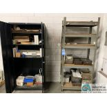 (LOT) MISCELLANEOUS WASHER FILTERS, BASKETS, WITH SHELVING AND CABINET