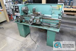 "12"" X 36"" CENTRAL MACHINERY TYPE 12/36 GEARED HEAD ENGINE LATHE; S/N 28338 **LOADING FEE DUE THE """
