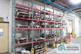 """**SECTIONS 24"""" X 42"""" X 144"""" HIGH TEAR DROP STYLE ADJUSTABLE BEAM WIRE DECKING PALLET RACK, (40) 3"""""""
