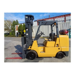Caterpillar GC45KS 10,000lb Forklift