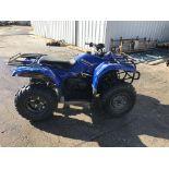 Yamaha Bruin 350 Auto 4x4 ATV (NO KEY)