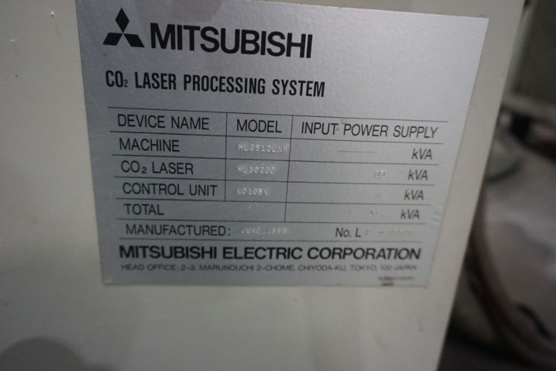 Mitsubishi ML2512LXP CO2 Laser, 4'x8', 3000 watt, s/n LH13788, New 1996 - Image 6 of 6