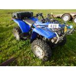 02/99 YAMAHA WOLVERINE 300 4X4 ATV W/WINCH, RACKS S/N JY44BW05XA089355 (IN-OPERATABLE)(SAID TO RUN