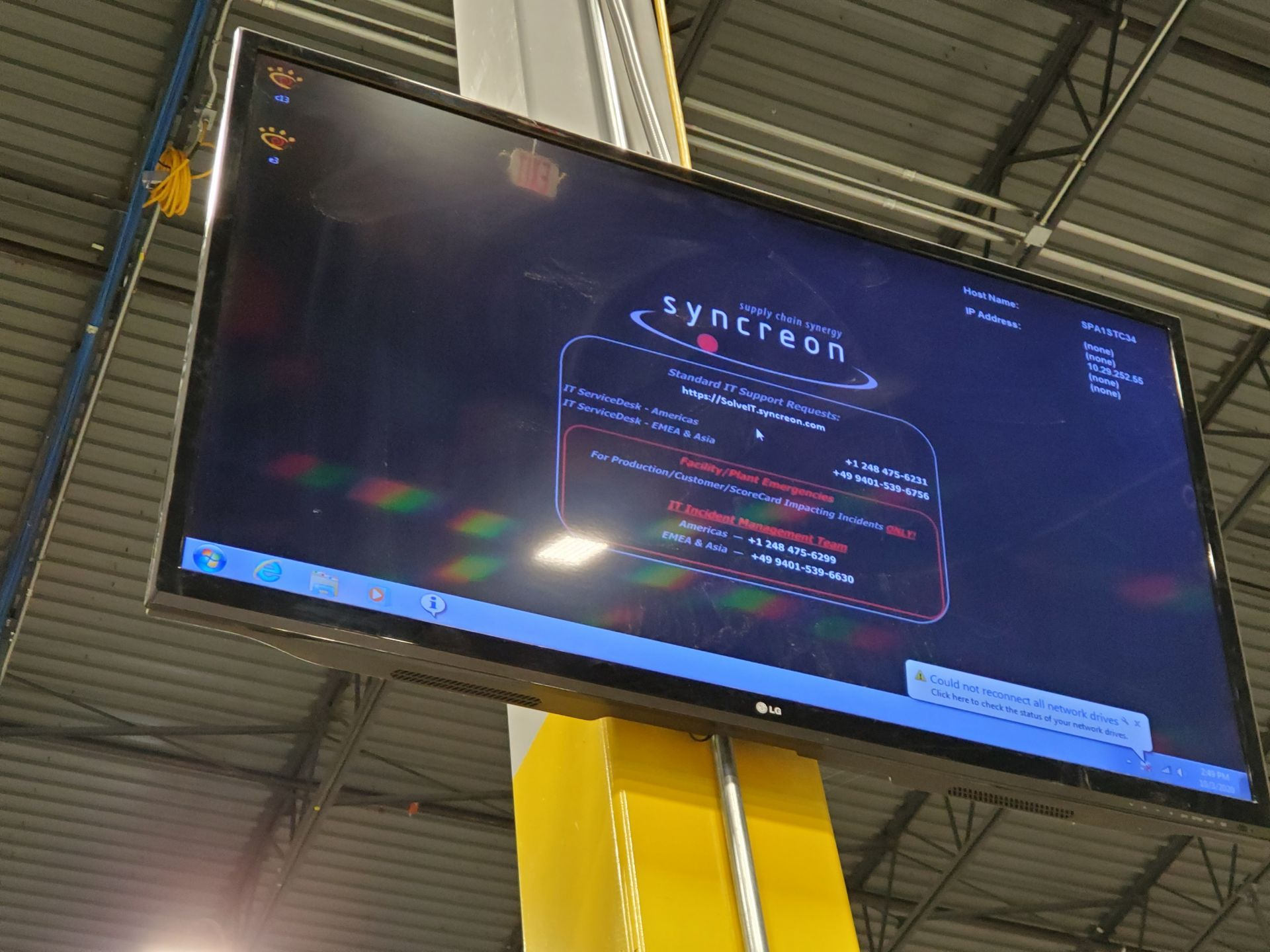Lot 581 - (3) 55'' TV'S POLES E3,4 & 5