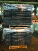 (80X) 60'' X 46'' WIRE MESH DECKS, 3-CHANNEL WATERFALL