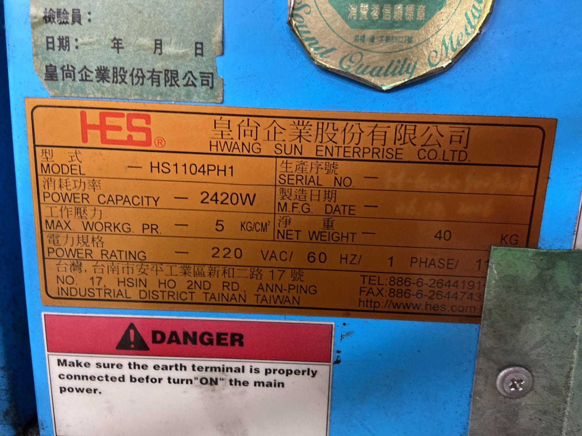 Lot 132 - (2) Aplicadores de pegamento caliente marca Hwang Sun Enterprise, Modelo: HS1104-PHI