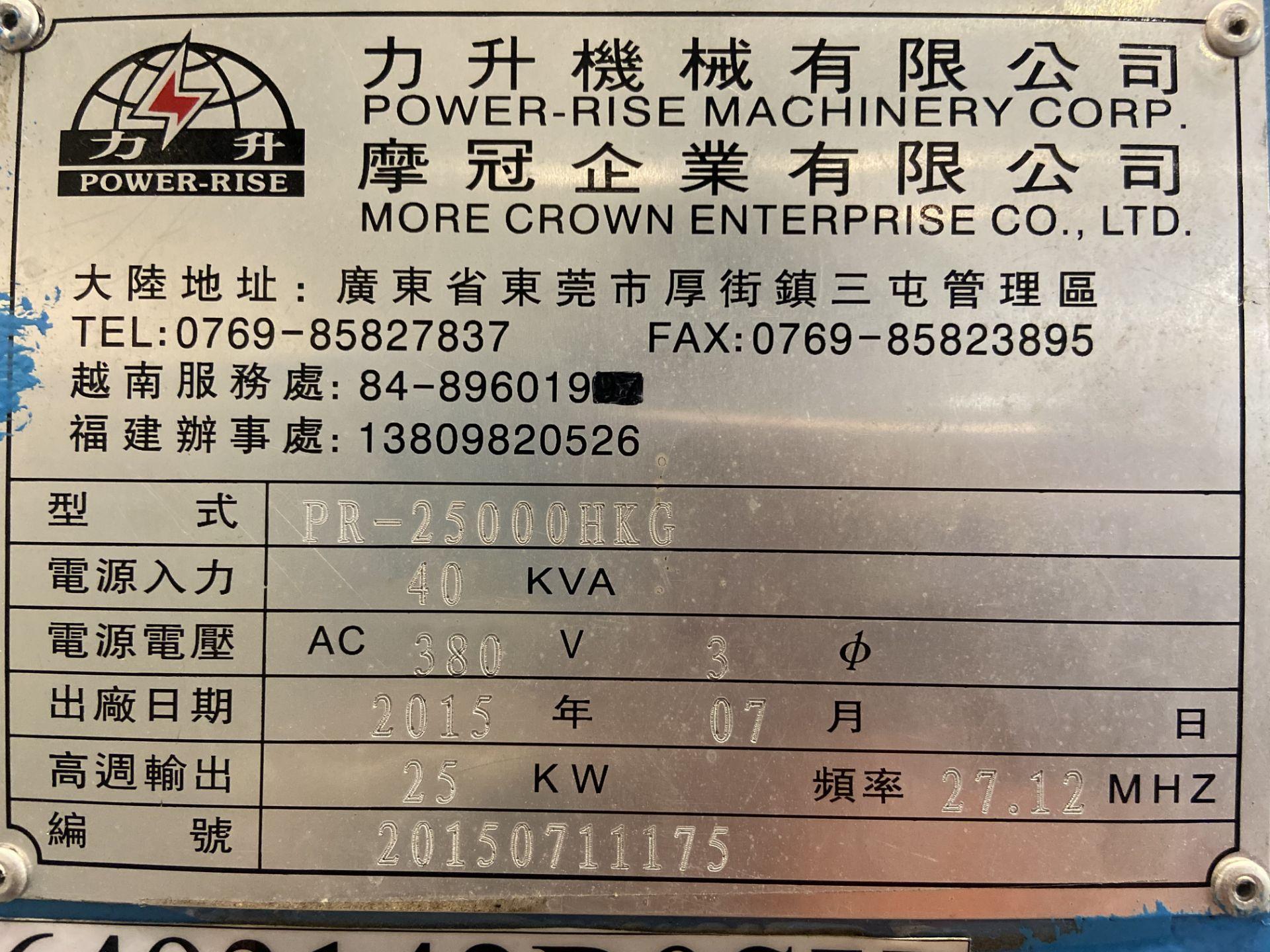 Lot 41 - Máquina de soldadura de alta frecuencia marca Power-Rise, Modelo: PR-25000HKG