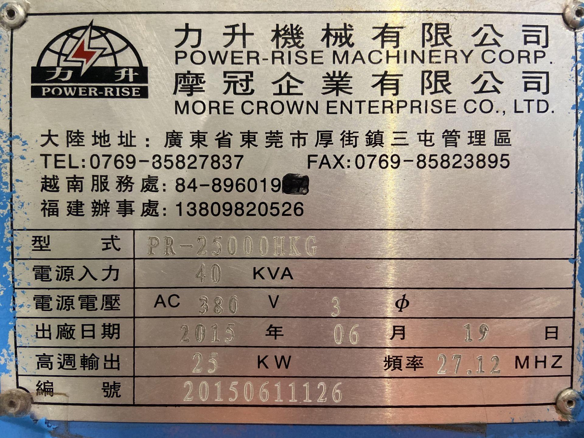 Lot 40 - Máquina de soldadura de alta frecuencia marca Power-Rise, Modelo: PR-25000HKG