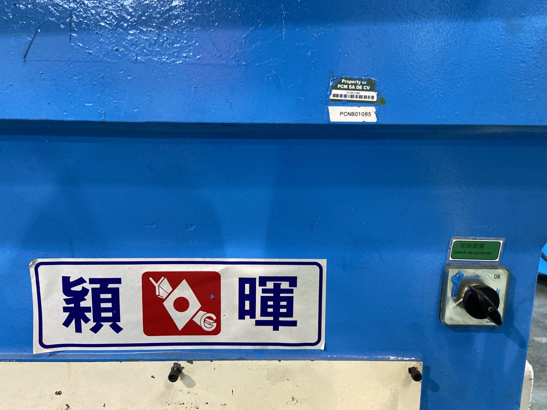 Lot 20 - (2) Prensas de corte hidráulica de brazo oscilante, marca Ying Hui Machine, Modelo: YG-520