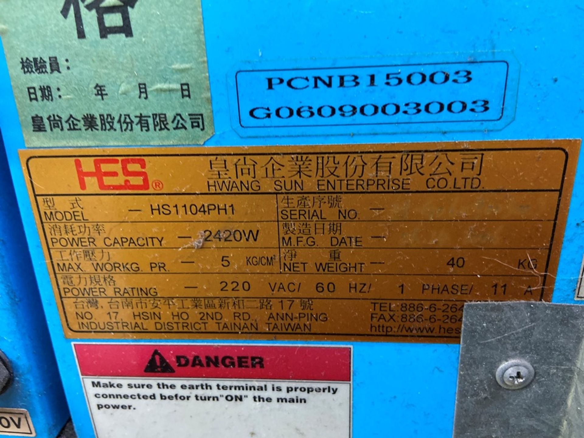Lot 133 - (2) Aplicadores de pegamento caliente marca Hwang Sun Enterprise, Modelo: HS1104-PHI