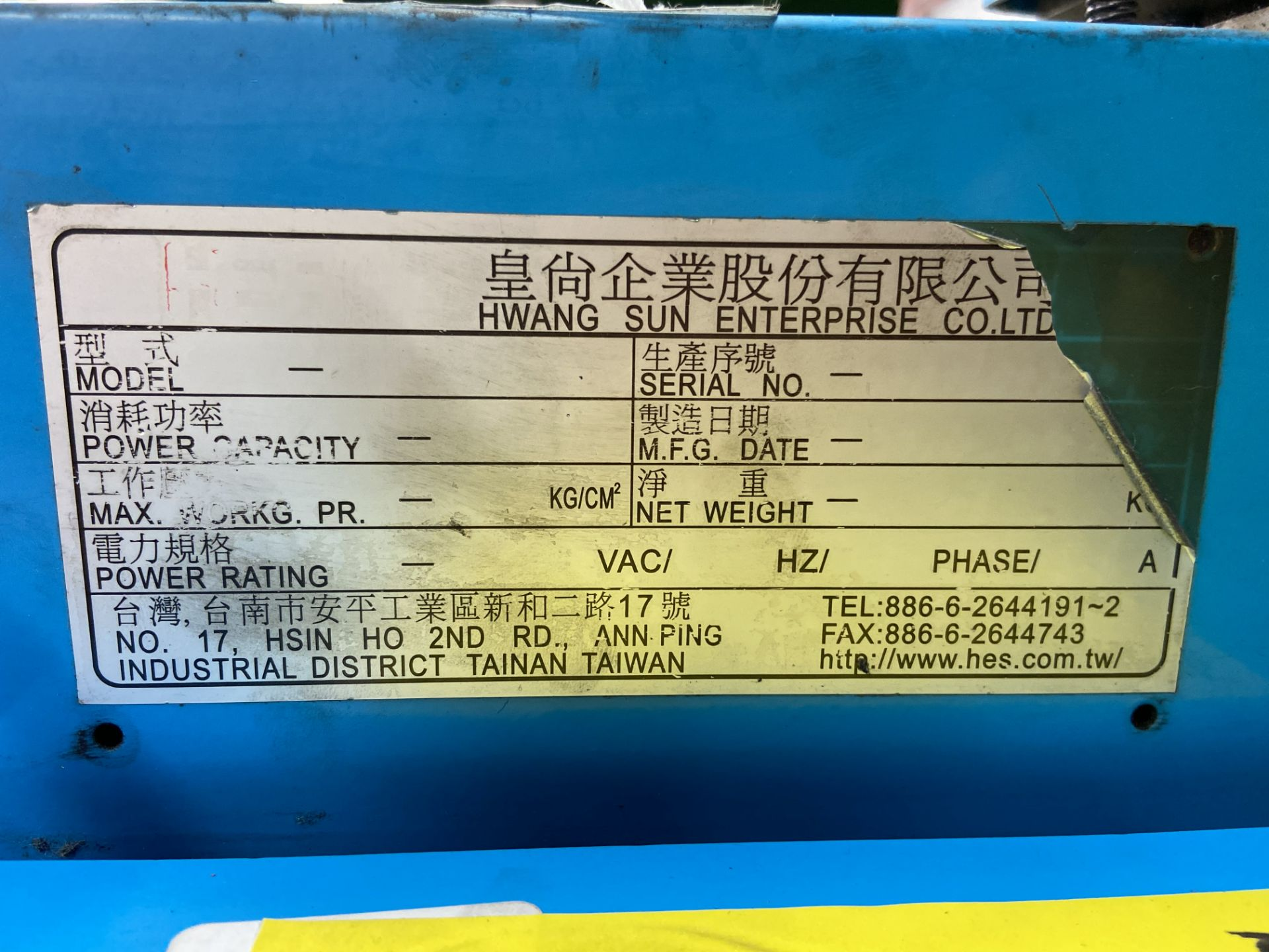 Lot 30 - (2) Mini glue de rodillo marca Hwang Sun Enterprise, Modelo: HS7003A-A