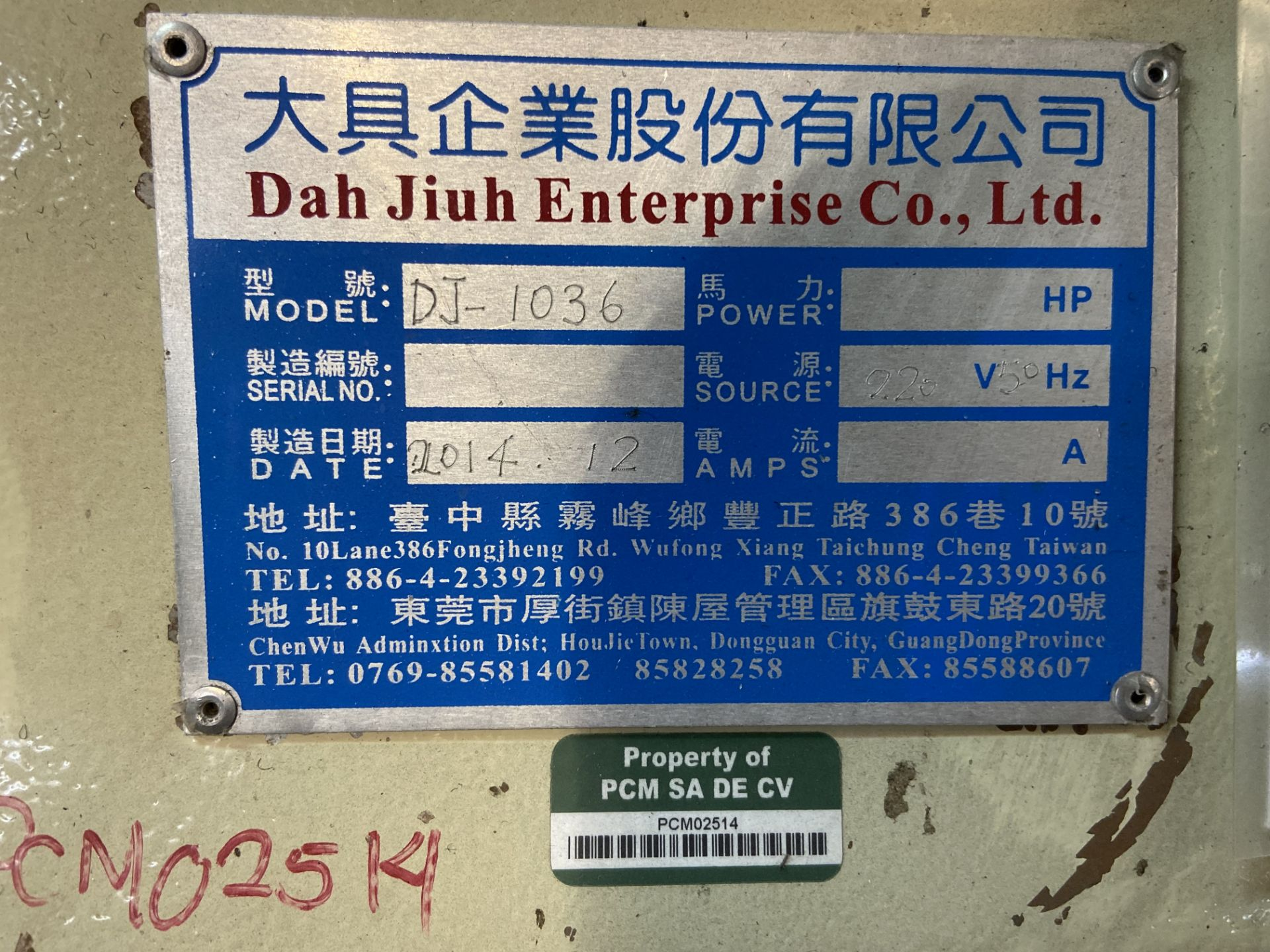 Lot 26 - Prensa de grommet marca Dah Jiuh Enterprise