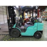 Mitsubishi FG25N LPG Forklift s/n AF17D03330 (Delivery - 4/3/20), 3175 Hours, 4,500#   Rig Fee: $100