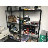 {LOT} In Room c/o: Refrigerator, Coffee & Toaster Items, Shelving & Supplies