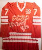 "CCCP Frames Hockey Jersey Signed ""NA"" 32""x38"""