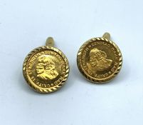 Pair of 1974 Sovereign Cufflinks set in 9ct Yellow Gold with fine gold South African Coins,