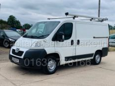 (ON SALE) PEUGEOT BOXER *PROFESSIONAL* SWB - PANEL VAN (2009) '2.2 HDI - 100 BHP' *AIR CON* (NO VAT)