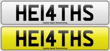 PRIVATE REGISTRATION: 'HE14 THS' **CHERISHED NUMBER PLATE** (NO VAT - SAVE 20%)