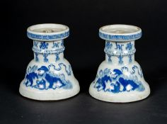 Arte Cinese A pair of incense stick holders China, Qing, 17th century.