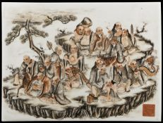 Arte Cinese An enameled porcelain plaque painted with characters China, Qing dynasty, early 20th ce
