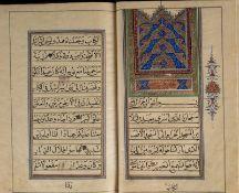 Arte Islamica Harrar al Ebad Abd Allah A group of eight Qajar juz Iran, 19th-early 20th century .