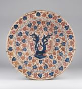 Arte Islamica A Hispano Moresque lustre pottery charger Spain, 19th century .