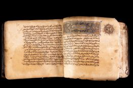 Arte Islamica A Maghribi part of the Quran from Sura no. 22 North Africa, 18th century .
