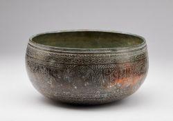 Arte Islamica A tinned copper bowl with inscriptions Iran, 18th - 19th century .
