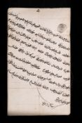 Arte Islamica A Persian Firman or commercial paper stamped with the name Muhammad Ali AbdPersia or