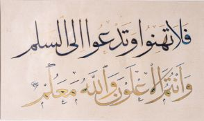 Arte Islamica A two line Ilkhanid style calligraphy. Signed Emadi.Persia, 20th century .