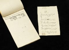 Arte Islamica A financial notebookPersia, early 20th century .