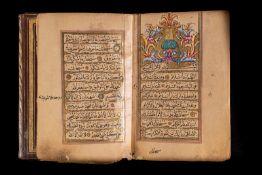 Arte Islamica An Ottoman prayer bookTurkey, 18th - 19th century.
