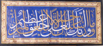 Arte Islamica A religious calligraphy over blue ground dated 1308 AH (1891 AD) signed Ahmad Ragheb.