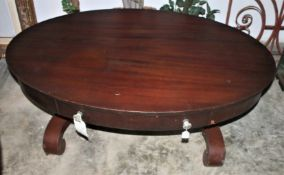 MAHOGANY OVAL COFFEE TABLE W DRAWER