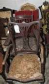ASSORTED ARM CHAIRS