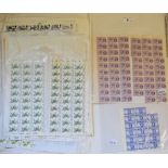 REVISED ESTIMATE: Assorted sheets and part sheets of stamps, mostly QEII pre-decimal, including
