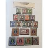 A group of Pakistan stamps, 1947-73, predominately mint collection with 1940 set to 25r and Official