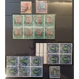 A group of Bahrain stamps, 1933 GV 1r block of eight used (some faults), 2r and 5r used, 1938 GVI 5r