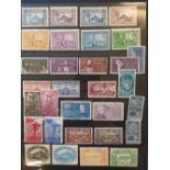 A group of Brazilian stamps, an unused selection 1930s mint sets including 1932 set to 10,000r and