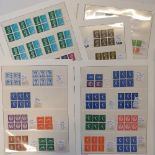 A group of Great Britain stamps, QEII Wildings and Machins blocks and panes with plate numbers,