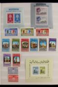 JORDAN 1962 - 1967 IMPERFORATES COLLECTION of mint or never hinged mint complete sets & miniature