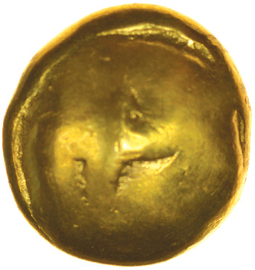 Globular Cross. Lentil Type with Squat Cross. Carnutes. c.100-60 BC. 12mm x 6mm. 7.42g.