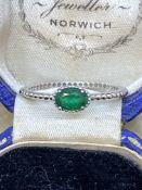 18ct GOLD 0.80ct EMERALD SET RING
