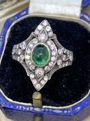 18ct GOLD 1.00ct EMERALD & 1.00ct DIAMOND RING