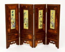 Chinese 4-Panel Table Screen