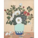 Tatsuo Takayama (1912-2007), ink and colour on silk, dated 1936: A flower vase
